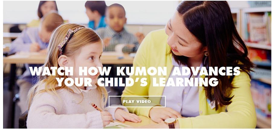 kumon teaching technique