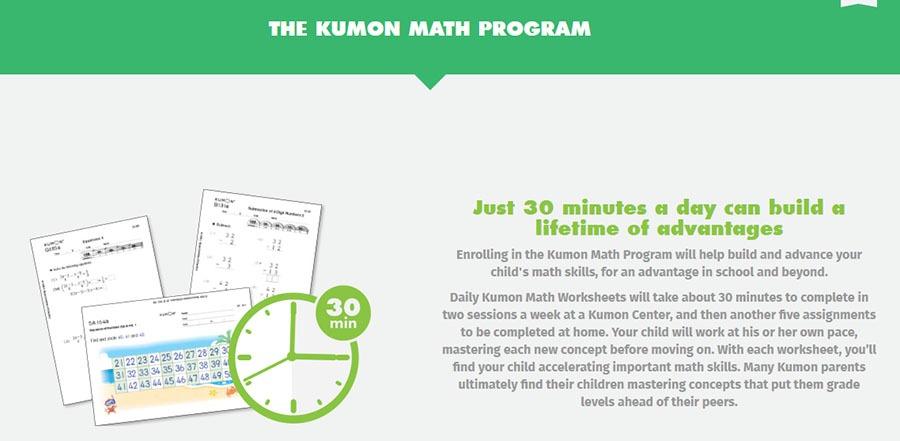 math exercise book